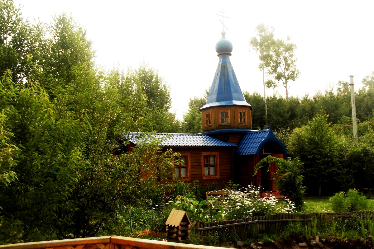 culture centre russian village far east trip russian village is a place where you can experience russian traditional way of life and see traditional izba russian traditional house